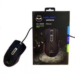 Mouse Gamer Halion Paracas en su caja